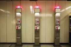 Téléphone public dans l'aéroport international de Francfort à Francfort, Allemagne Images libres de droits