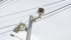 Télévision en circuit fermé de caméra de sécurité photographie stock libre de droits