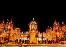 Término de Chhatrapati Shivaji fotografía de archivo libre de regalías
