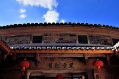 Tête de porte de château de la terre, au sud de la Chine Images stock