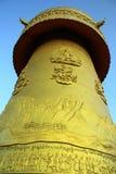Tíbet grande ruega rueda adentro Yunnan, China Fotografía de archivo