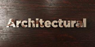 - Título de madera sucio en arce - 3D arquitectónico rindió imagen común libre de los derechos libre illustration