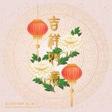 Título propicio chino feliz de la palabra del alivio del Año Nuevo de la peonía de la flor del modelo rojo elegante retro de la l ilustración del vector