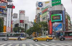 Tóquio central Fotografia de Stock Royalty Free