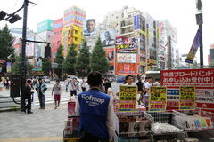 Tóquio de Akihabara, Japão Imagem de Stock