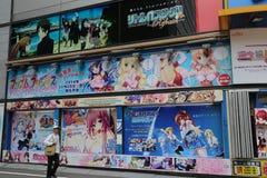 Tóquio de Akihabara, Japão Fotos de Stock