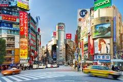 Tóquio de Shibuya Foto de Stock