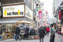 TÓQUIO, JAPÃO - 24 DE FEVEREIRO DE 2016: Mercado de Ameyoko Imagens de Stock