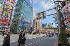 Tóquio, Japão - 24 de janeiro de 2016: Distrito de Akihabara no Tóquio, Japão Imagens de Stock