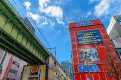 Tóquio, Japão - 24 de janeiro de 2016: Distrito de Akihabara no Tóquio, Japão Foto de Stock Royalty Free