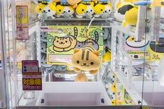 Tóquio, Japão - 24 de janeiro de 2016: a máquina da garra na arcada de jogos Imagem de Stock