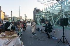 Tóquio, Japão - 26 de janeiro de 2016: Mostra da dança no starion do harajuku Fotos de Stock Royalty Free