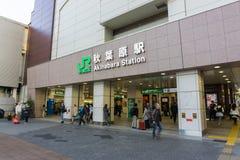 Tóquio, Japão - 22 de novembro de 2016: Estação do JÚNIOR de Akihabara no Tóquio Fotos de Stock