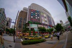 TÓQUIO, JAPÃO O 28 DE JUNHO - 2017: A construção de loja da câmera de Yodobashi em Namba, Yodobashi é uma da loja mega eletrônica Imagens de Stock