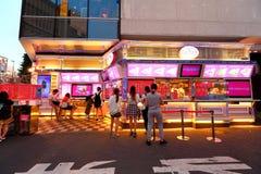 TÓQUIO, JAPÃO: Rua de Takeshita (Takeshita Dori) imagem de stock