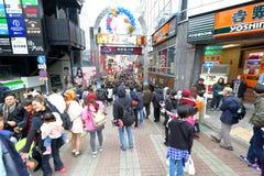 TÓQUIO, JAPÃO: Takeshita StreetTakeshita Dori foto de stock royalty free