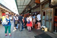 Tóquio: Mercado de peixes de Tsukiji fotos de stock royalty free