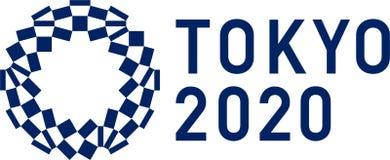 Tóquio 2020 olympics ilustração stock