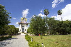 Töten des Feld-Nationaldenkmals, Kambodscha Lizenzfreie Stockfotos