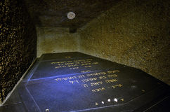 Túmulo da família de Rothschild em Ramat Hanadiv em Zikhron Yaakov Israel fotografia de stock