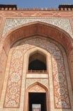 Túmulo de Akbar em Sikandra Imagem de Stock Royalty Free