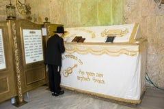 Túmulo do rei David imagem de stock
