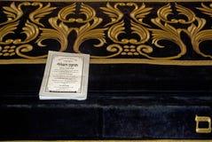 Túmulo do rei Davis, Jerusalém, Israel Imagens de Stock Royalty Free
