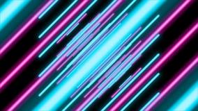 Túnel colorido abstrato das linhas de inclinação ilustração do vetor