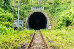 Túnel de Prabuddhashine Fotografía de archivo