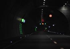 Túnel del camino Imagen de archivo libre de regalías