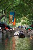 Túnel del río en Zhouzhuang, ciudad del agua, Zhouzhuang imagen de archivo