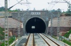 Túnel Railway Imagens de Stock