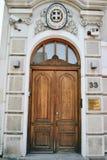 Tür in Belgrad Stockfotografie
