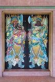 Tür der chinesischen Art am chinesischen Tempel Lizenzfreie Stockbilder