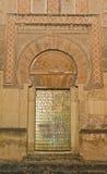 Tür der Moschee von Cordoba Lizenzfreies Stockbild