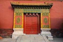Tür in der verbotenen Stadt (Gu-Klingel) Lizenzfreie Stockbilder