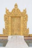 Tür von Tempel Atum Ash Kyaung Lizenzfreies Stockbild