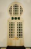 Tür von Ubudiah-Moschee bei Kuala Kangsar, Perak, Malaysia Lizenzfreie Stockfotografie