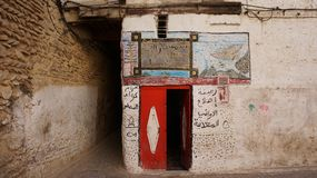 Türen im Fes, Marokko stockfotografie