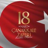 Türkischer Nationalfeiertag vom 18. März 1915 des Tages die Osmane Canakkale Victory Monument Anschlagtafel, Plakat, Social Media stockfotografie