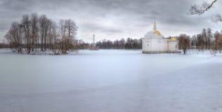 Türkisches Bad, Tsarskoe Selo Stockbild