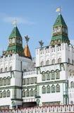 Türme von Izmaylovskiy der Kreml in Moskau, Russland Lizenzfreies Stockfoto