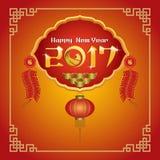 tła chińczyka nowy rok Obraz Royalty Free