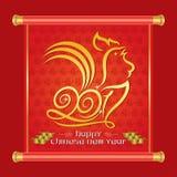tła chińczyka nowy rok Obraz Stock
