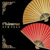 tła chińczyka nowy rok Fotografia Royalty Free