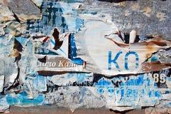 tła grunge starzy plakaty drzejący Zdjęcia Royalty Free