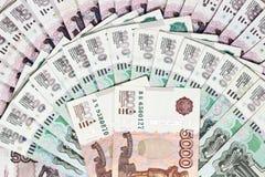tła ig pieniądze rosjanin Obrazy Stock