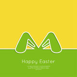 tła królika ucho Easter odosobniony biel ilustracja wektor
