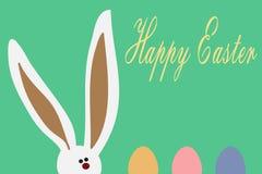 tła królika ucho Easter odosobniony biel Obrazy Royalty Free