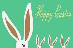 tła królika ucho Easter odosobniony biel Obraz Stock